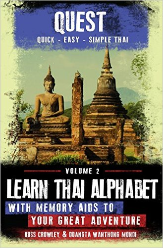 Learn Thai Alphabet with Memory Aids to Your Great Adventure