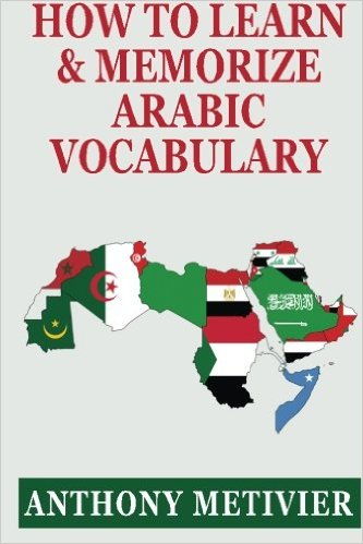 How to Learn and Memorize Arabic Vocabulary