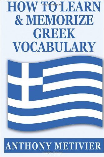 How to Learn and Memorize Greek Vocabulary