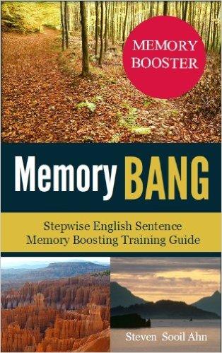 English Sentence Memory Booster